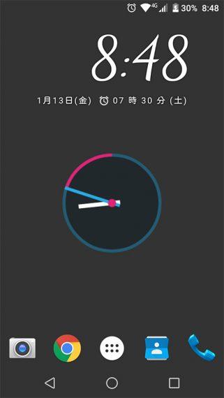 com.maxwen.deskclock-2