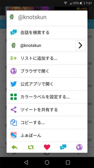 info.kitproject.favoon.android-8