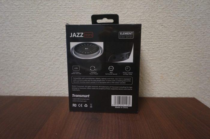 Tornsmart Jazz mini
