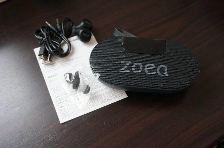 Zoea 1