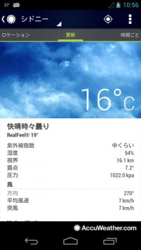 com.accuweather.android-2