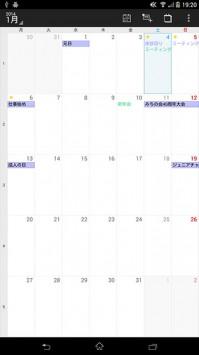 com.digibites.calendar-3