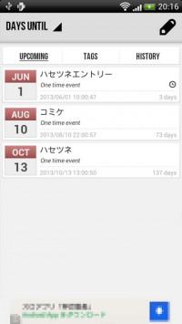com.fluffydelusions.app.daysuntil-2