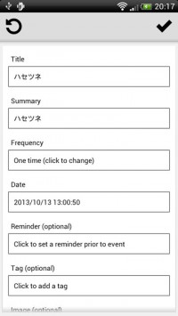 com.fluffydelusions.app.daysuntil-3