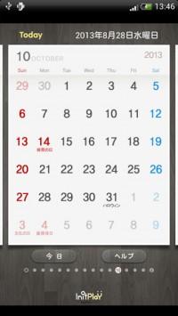 com.initplay.calendar2013jp-3