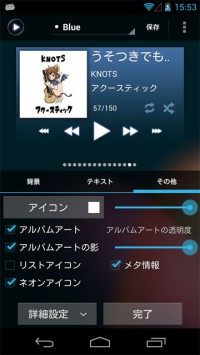 com.maxmpz.audioplayer-2
