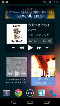com.maxmpz.audioplayer-3