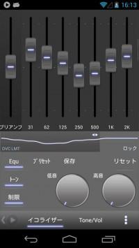 com.maxmpz.audioplayer-5