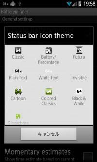 com.rollerbush.batteryminder-2