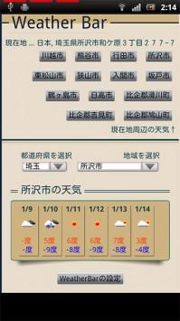 com.saikis.app.weatherbar-2