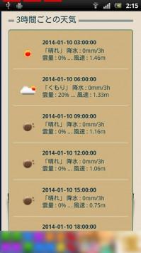 com.saikis.app.weatherbar-3