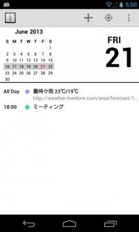 com.savvyapps.agenda-5