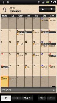 jp.co.yahoo.android.calendar-2
