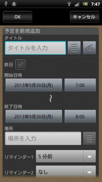 jp.co.yahoo.android.calendar-3