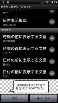 jp.gr.java_conf.BalloonWidget-3