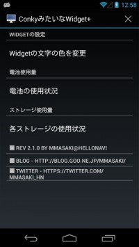 jp.masaki.ACP.ICS-2
