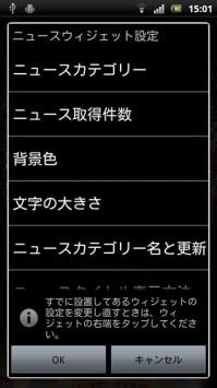 jp.ne.hardyinfinity.newsquical.general-2