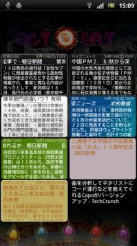 jp.ne.hardyinfinity.newsquical.general-3