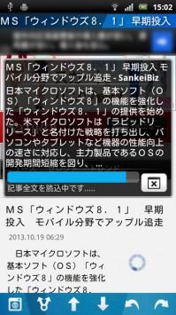jp.ne.hardyinfinity.newsquical.general-4