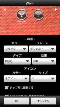 jp.roadmarks.widget.simplewidgets-3