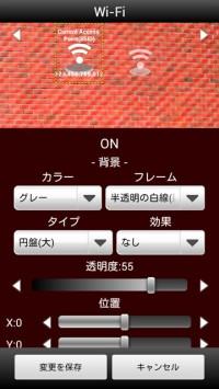 jp.roadmarks.widget.simplewidgets-4