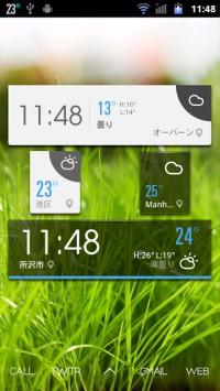 EZ天気 HD-2