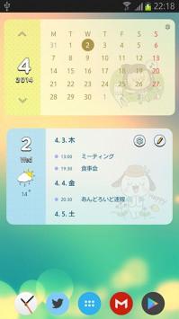 net.daum.android.solcalendar-2
