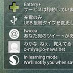 notificationbrowser-ss0